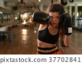 Boxer 37702841