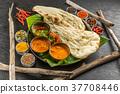 咖哩 奶奶 印度菜 37708446