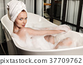 洗澡 浴室 浴缸 37709762