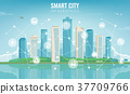 City infographic. Modern city with infographic 37709766