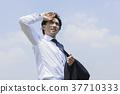 비즈니스 사업가 남성 37710333