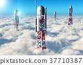 telecommunication tower wireless 37710387