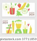 juice poster detox 37711850
