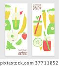 juice food poster 37711852