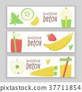 juice poster detox 37711854