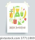 Detox smoothie 37711869