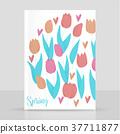 tulip, vector, art 37711877