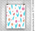 tulip, pink, beautiful 37711900
