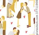 couple kiss cartoon 37711908