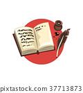 profession, symbol, writer 37713873