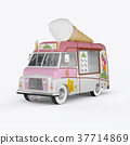 3D render machines for ice cream on a white 37714869