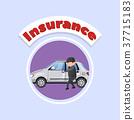 car, vector, thief 37715183