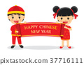 chinese new year boy and girl traditional clothes  37716111