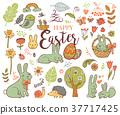 Cute Easter symbols 37717425