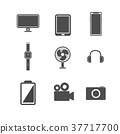 Electronic icon set. Illustration vector concept 37717700