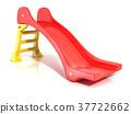 Children slide 37722662