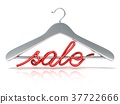 Silver clothes hangers with red sale sign, 3D 37722666