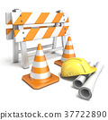 Under construction concept 3D 37722890
