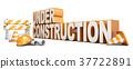 Under construction concept 3D 37722891