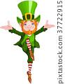 Leprechaun, dwarf, trefoil 37722915