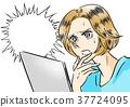 虛擬貨幣的女人 37724095