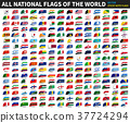 All official national flags of the world .  37724294