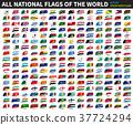 世界 旗幟 旗 37724294