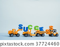 Mini forklift bulldozer truck with text success 37724460