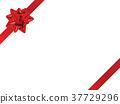 ribbon, ribbons, present 37729296