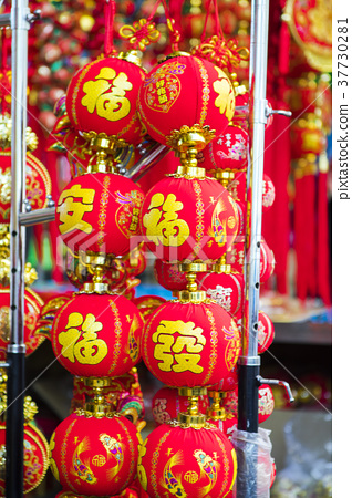 春節,飾品, 中國年,中国の旧正月、装飾、中国の年、Ornament, Chinese Year, 37730281