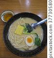 拉麵 麵 麵條 37730580