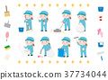 Cleaning Staff, cleaning, cleaning up 37734044