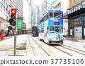 홍콩 전차 37735106