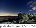 보소, 별 풍경, 밤하늘 37737759