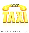 Yellow word taxi with phone handset, 3D 37739723