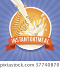 instant, oatmeal, brand 37740870