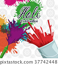 Holi celebration design 37742448