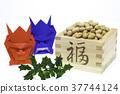 Setsubun (beans, demons, salmon) 37744124