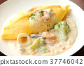 Cream Stew Omelette 37746042