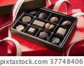 ช็อคโกแลตวาเลนไทน์ 37748406
