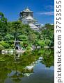 오사카와 일본 정원 37753555