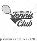 vector tennis illustration 37753703