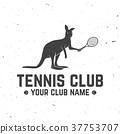 Tennis club. Vector illustration. 37753707