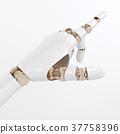 Futuristic design concept 37758396