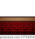 자리, 청중, 관객 37758458