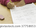 현지 학교 숙제 (수학) 37758653