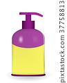 cosmetic bottle vector 37758813