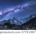 Space with Milky Way, man and mountains 37761987
