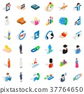 searching, icon, isometric 37764650