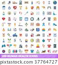 100 human health icons set, cartoon style 37764727